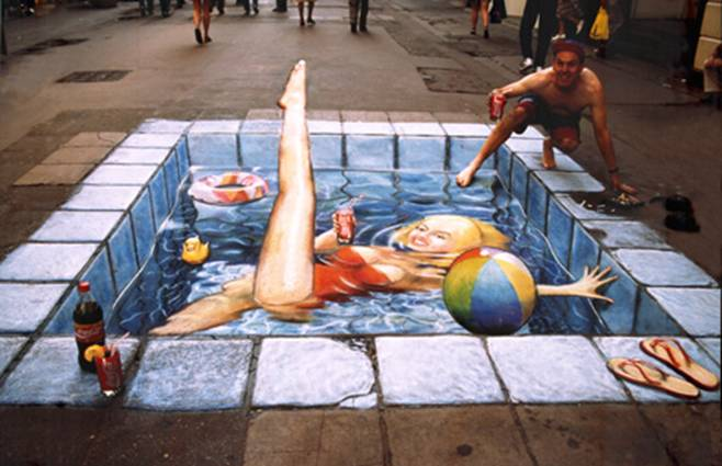 http://www.hitlife.net.ua/pictures/3d_picture_asphalt_13.jpg