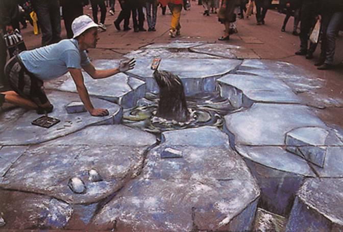 http://www.hitlife.net.ua/pictures/3d_picture_asphalt_16.jpg