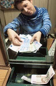 Как не обмануться при обмене валюты