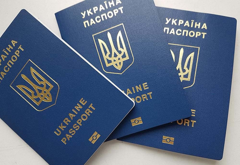 Биометрические паспорта как сделать на украине 109